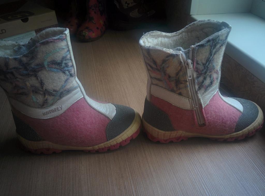 Обувь на девочку 30-31