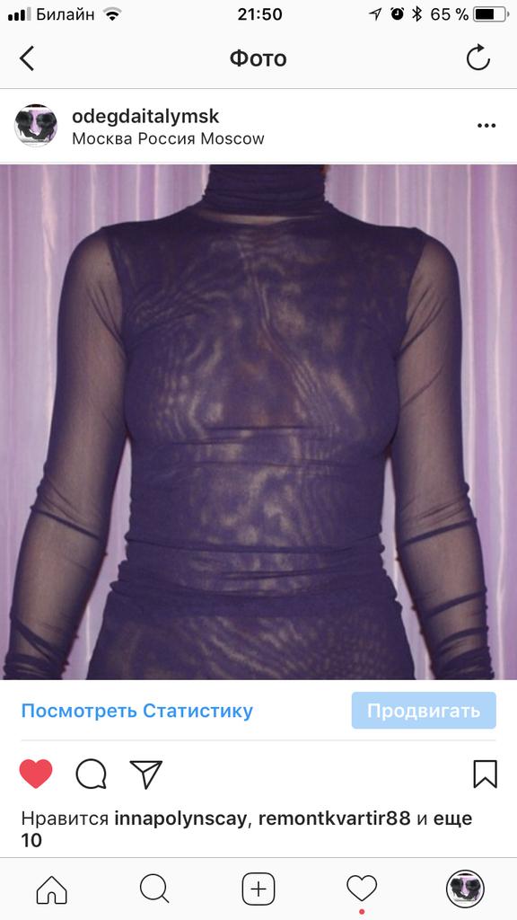 Водолазка новая Northland Италия размер S/M M 42/44/46 сиреневая фиолетовая ткань мягкая Одежда бренд