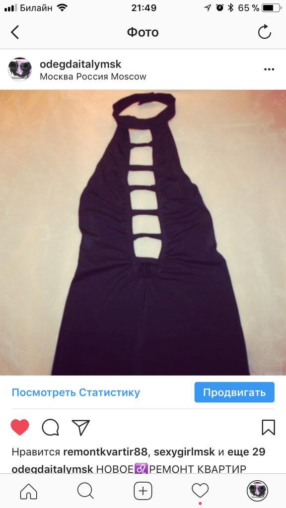 Платье мини новое чёрное размер М 46 стрейч ткань будуарное нежнее белье сарафан Одежда бренд платья сарафаны туника туники