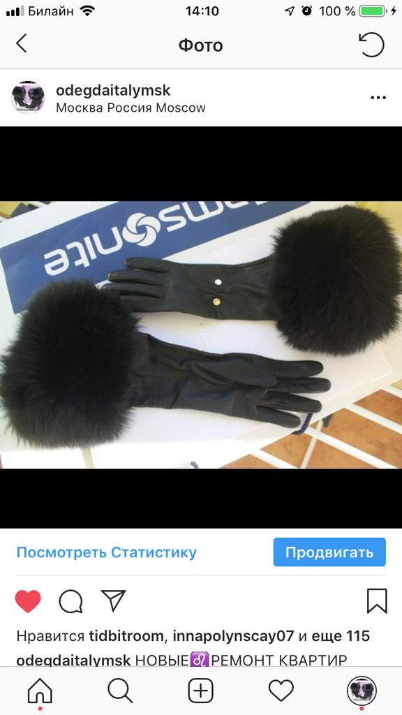 Перчатки высокие новые Versace Италия размер 7,5 кожа чёрные мех двойной лиса песец женские аксессуары бренд новые