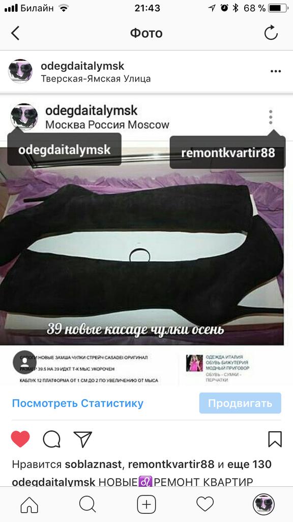 Сапоги чулки новые Casadei Италия размер 39 замша чёрные очень весна демисезонные на платформе 1 см каблук шпилька 11 см обувь женская бренд