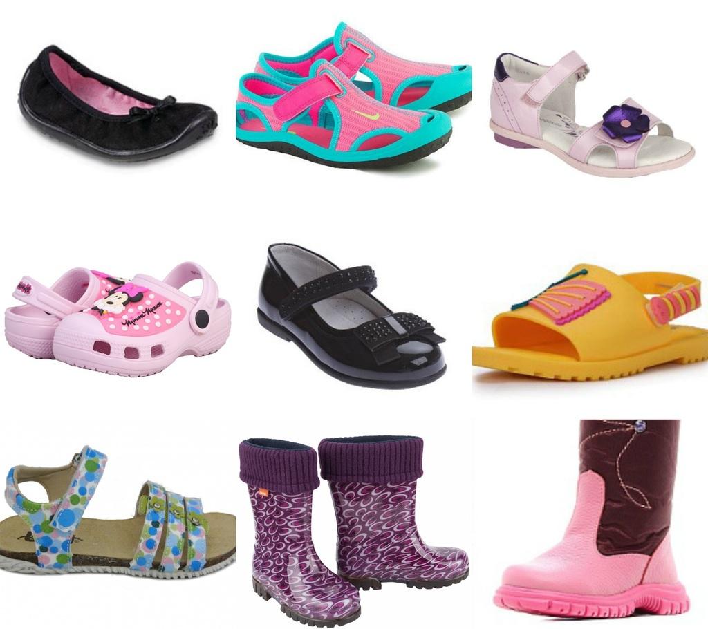 Пакет обуви 28 - 30 р., Nike, Demar, туфли