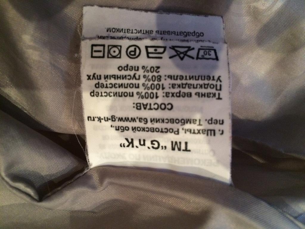 Пуховик для девочки 146-152.