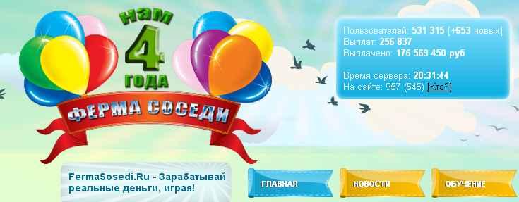 https://cdn4.imgbb.ru/bazar/81/814054/201510/8844b594b636829cd82c6dd0d804dcb4.jpg
