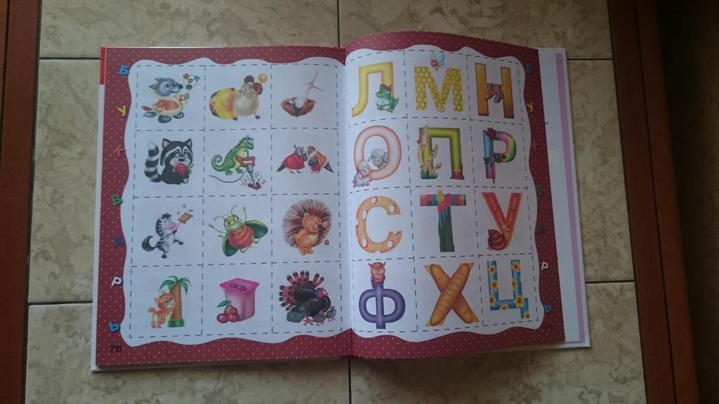Новые детские книги,азбука,разукрашки.