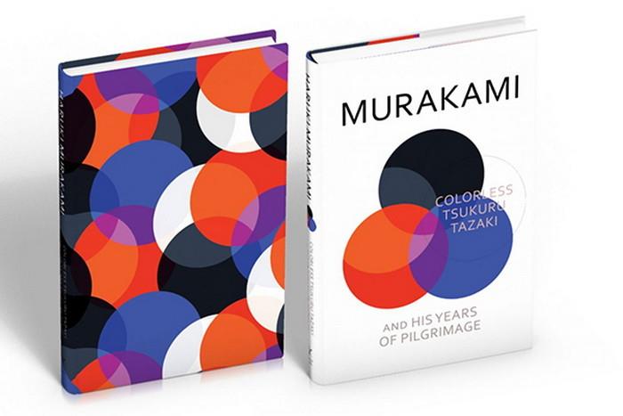 Новая классика: 10 современных книг, которые перевернут ваше представление о литературе