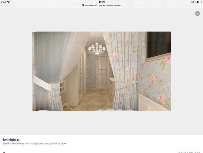 Посмотри в спальне мамочки фото 775-195