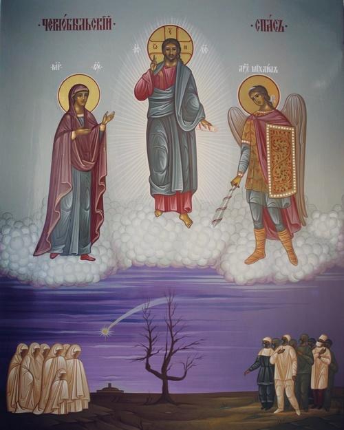 для чернобыльский спас икона фото данилко