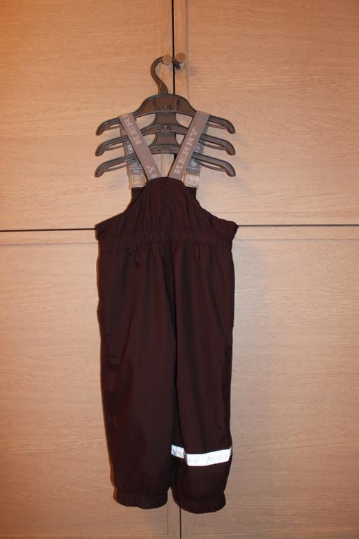 Демисезонные одежда керри