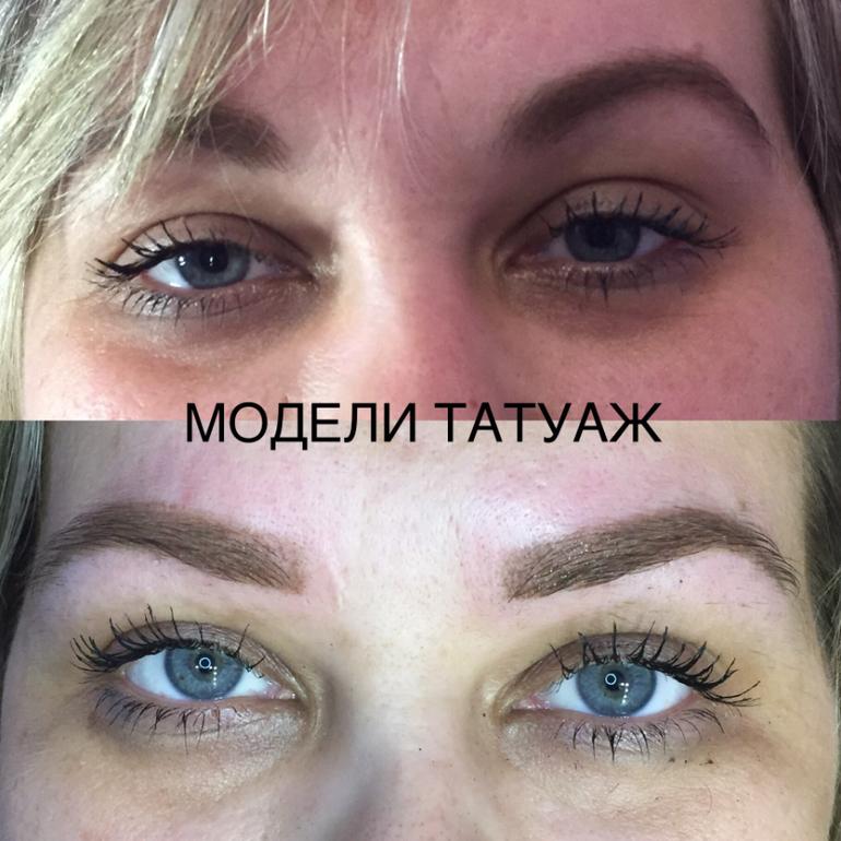 Татуаж шипиловская