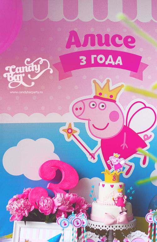Мультсериалы онлайн смотреть бесплатно 2014 / Свинка