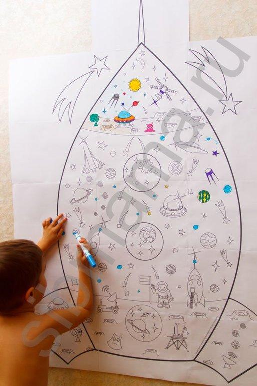раскраска для детей мальчик 5 лет