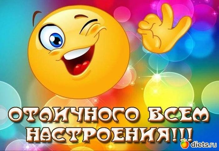 https://cdn4.imgbb.ru/community/140/1404555/201601/026a1ea5cca6bdb713c4fa9711965521.jpg
