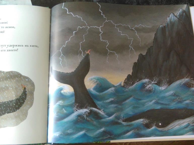игры про кита лет