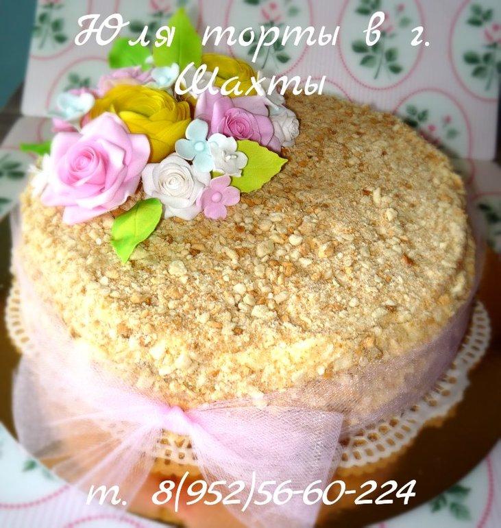 торт для кумы фото