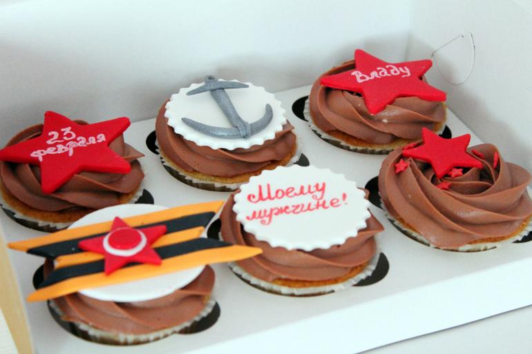 ❶Капкейки к 23 февраля на заказ|Поздравления с 23 февраля разведчику|geoffriddlelaw.com - SEO Checker - Website Review|#cakeforyou|}