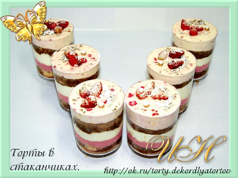 Надпись на торте к 30 летию фото 5