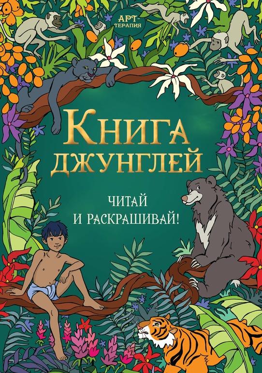 Биология 6 класс пономарева учебник 2016 читать