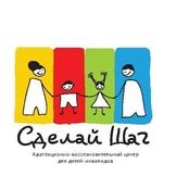 центр для детей -инвалидов