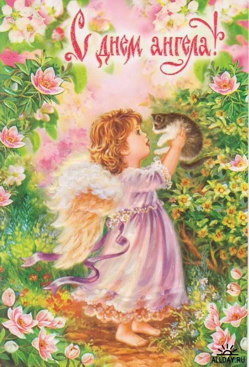 Поздравление маме с днем ангела от дочери 25