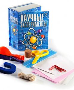 Научные эксперименты  (набор для творчества)