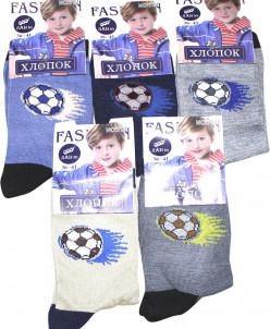 Детские носки Ланю 701-1 31-36 хлопок