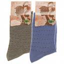 Носки женские BoYi 123W