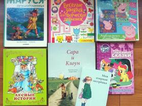 Набором книги и набор для творчества для девочки