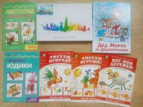 Набор детских книг
