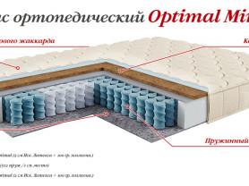 Ортопедический матрас Optimal mini TFK 90/190см