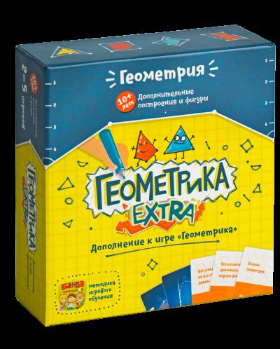 Геометрика EXTRA