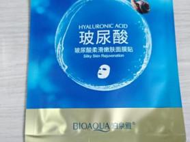 маска «Улитка и Гиалуроновая кислота BioAqua