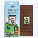 Шоколад с картинкой детский