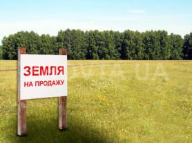 Продам земельный участок 17 соток