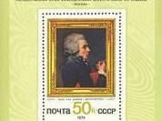 Марка 50 Копеек 1974 год СССР Жак Луи Давид