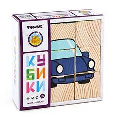 Кубики сложи рисунок: Транспорт