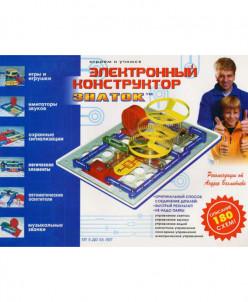 """Электронный конструктор """"Знаток"""" 180 схем"""