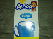 Куплю Молоко С молочной кухни...