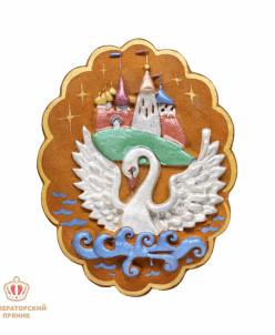 Императорский пряник Замок и лебедь