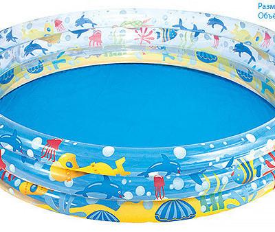 """Детский круглый бассейн """"Подводный мир"""", 152х30 см, 282 л"""