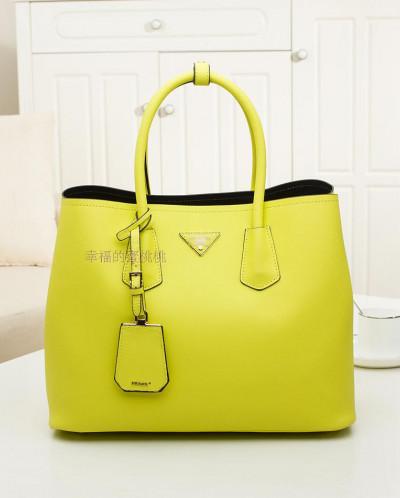 Магазин брендовых сумок prada