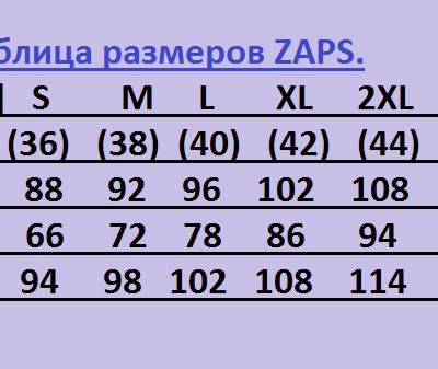 ZAPS - Осень-Зима 18-19 ASUNI Брюки 023