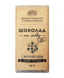 Шоколад На Меду горький 70% какао c Морской солью 90 грамм