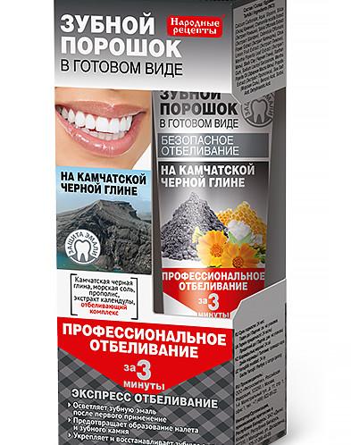 Зубной порошок на камчатской черной глине, 45 мл