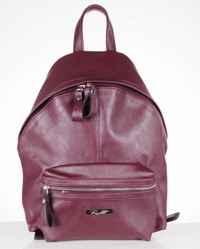 Рюкзак женский экокожа