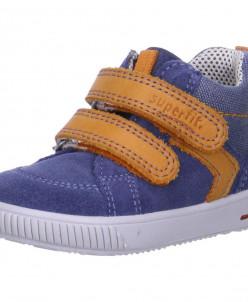 Super*fit демисезонные ботинки на мальчика