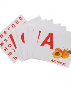 Вундеркинд с пеленок Набор обучающих карточек Алфавит