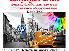 Фото сувениры, оперативная полиграфия в Белгороде.