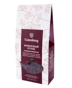 "Чай Gutenberg ""Вишневый Пунш"" 100 гр Доступно к заказу"