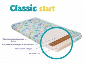 Матрас Глория Classic Start 120x60 в детскую кроватку